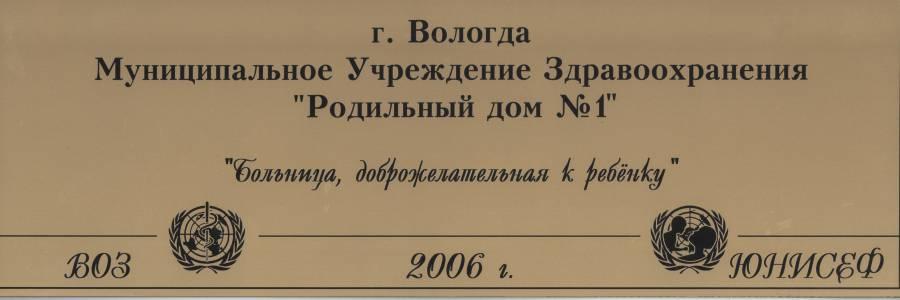 133 поликлиника город москва